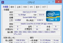 CPUID CPU-Zv1.86.0 绿色中文版